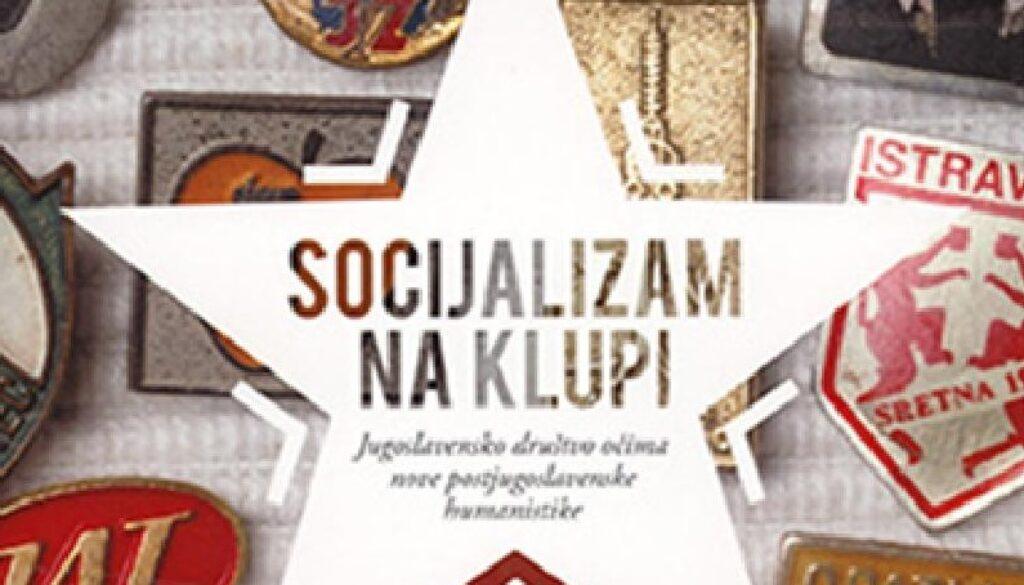 kako istraživati socijalizam